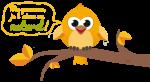 Mascotte_arbre_jaune
